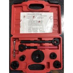 Набор съемников для ремонта компрессоров японских и европейских систем