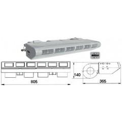Испаритель Formula Micro Bus NEW